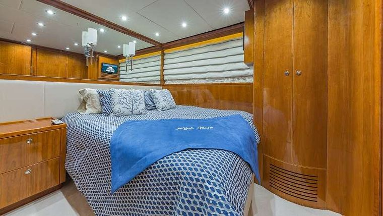 HIGH RISE Yacht Charter - Twin Stateroom 2 (Converted to Queen and has a Pullman)